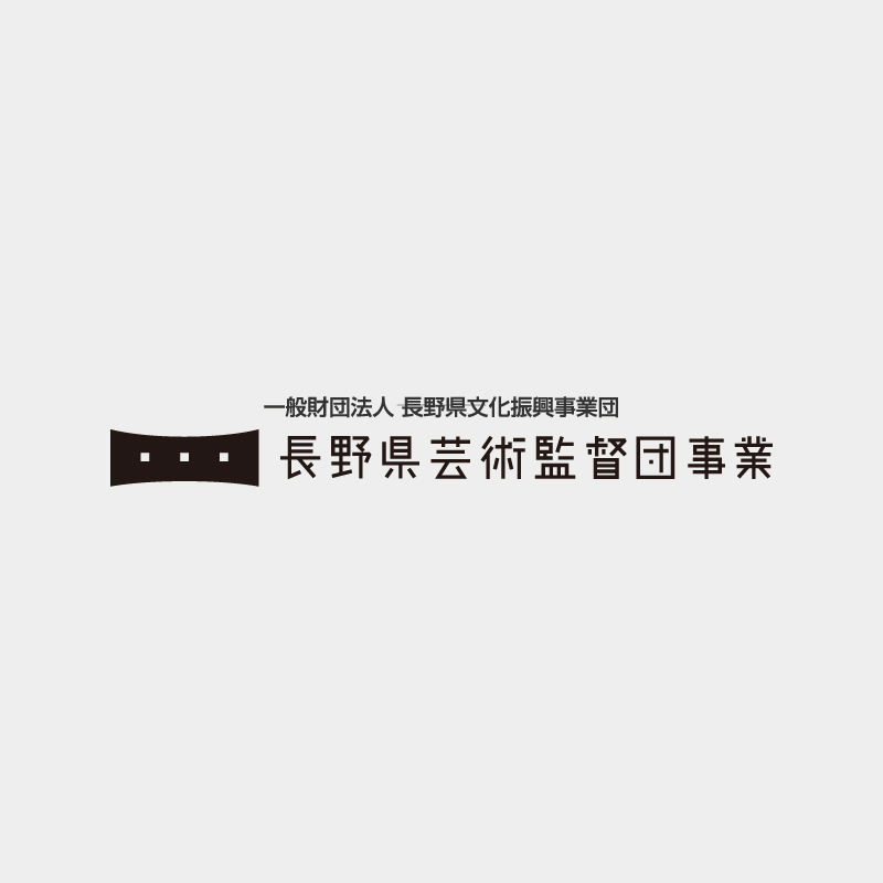 『そよ風と魔女たちとマクベスと』上田公演 中止のお知らせ