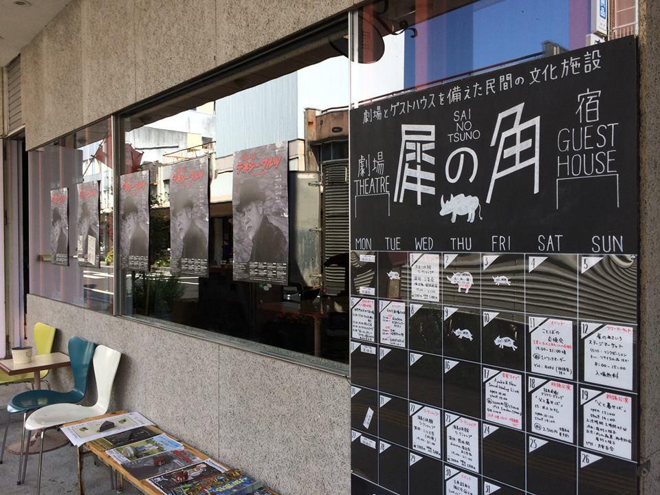 【演劇】上田公演レポート「七夕をいろどる天の川劇場」