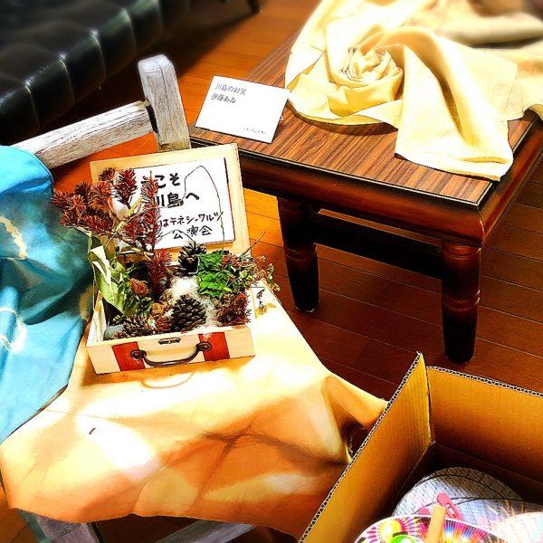 【演劇】辰野公演レポート「トランクシアター辰野プロジェクト【川島探訪とトランクシアター】」