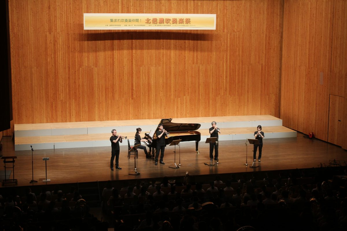 【音楽】「北信濃吹奏楽祭」にゲスト出演しました!