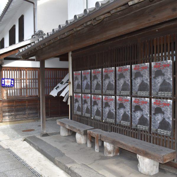 【演劇】須坂公演レポート「須坂に劇場をとりもどす」