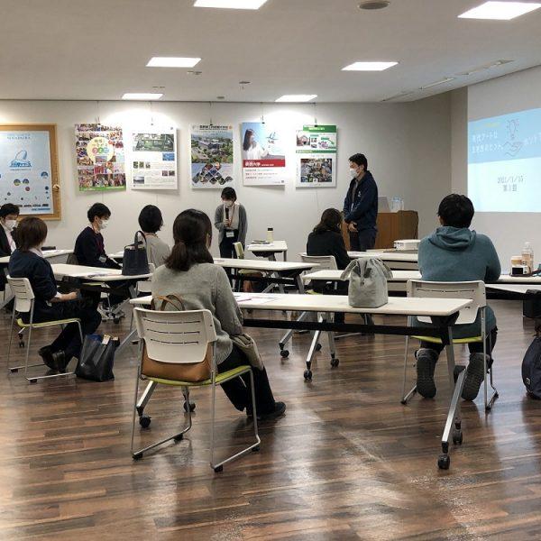 【シンビズム4】「U-30対象連続講座」「連続市民講座」を開催しました